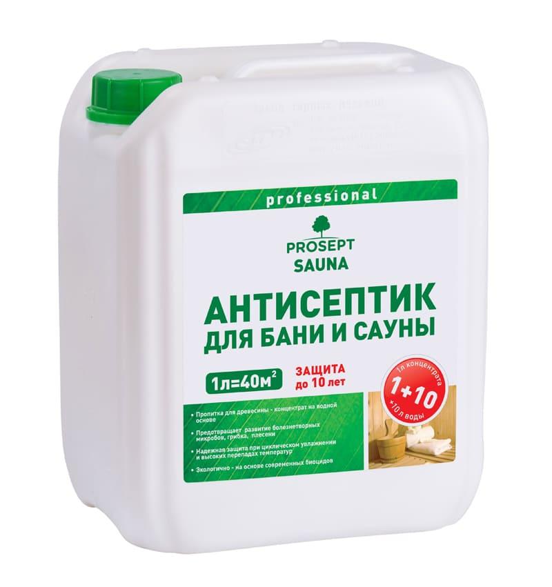 Антисептик для бани и сауны - Просепт SAUNA купить по цене $ в Москве с доставкой - строительный интернет-магазин СТРОЙЗОНА