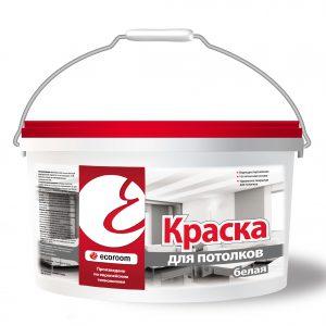 Краска для потолков Белая — Экорум (Ecoroom)