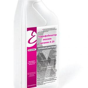 Пропитка влагоотталкивающая на основе уайт спирита — Экосилк Органик А-20 Экорум (Ecoroom)
