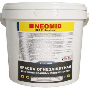 Огнезащитная краска для оцинкованных поверхностей — Неомид 020