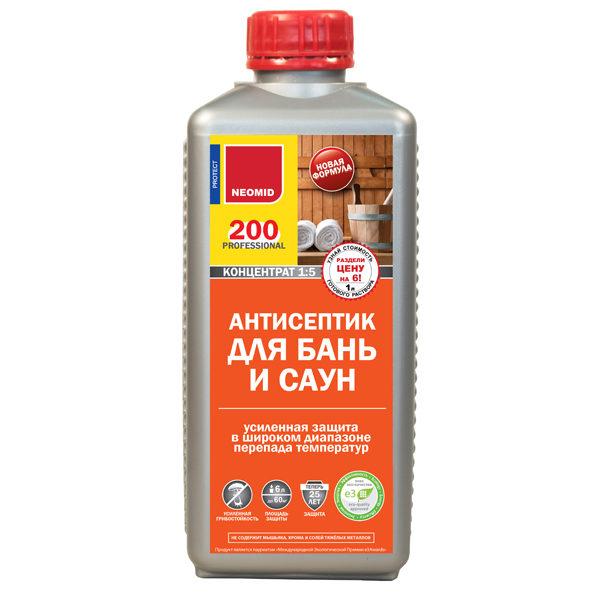 Антисептик для бани и сауны — Неомид 200