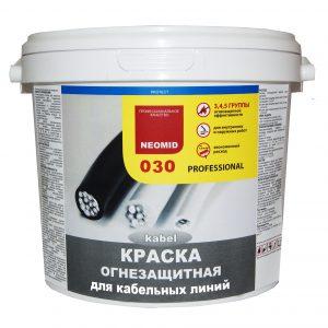 Огнезащитная краска для кабельных линий — Неомид 030