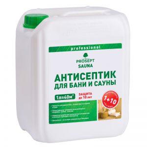 Антисептик для бани и сауны — Просепт SAUNA