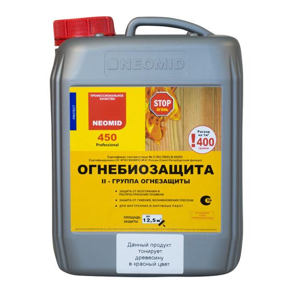 Огнезащитный антисептик — Неомид 450-2