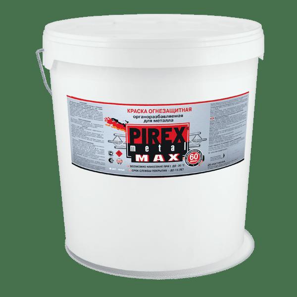 Усиленная огнезащитная краска по металлу — Пирекс (Pirex) Metal Max