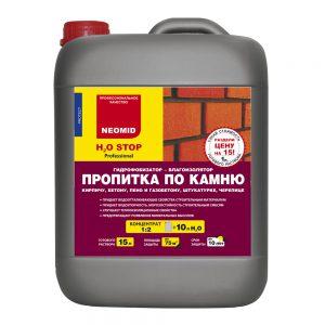Водоотталкивающая пропитка — Неомид H2O STOP