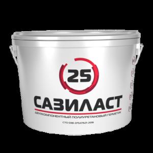 Герметик  для наружных швов полиуретановый термостойкий — Сази Сазиласт 25 (Sazi Sazilast)